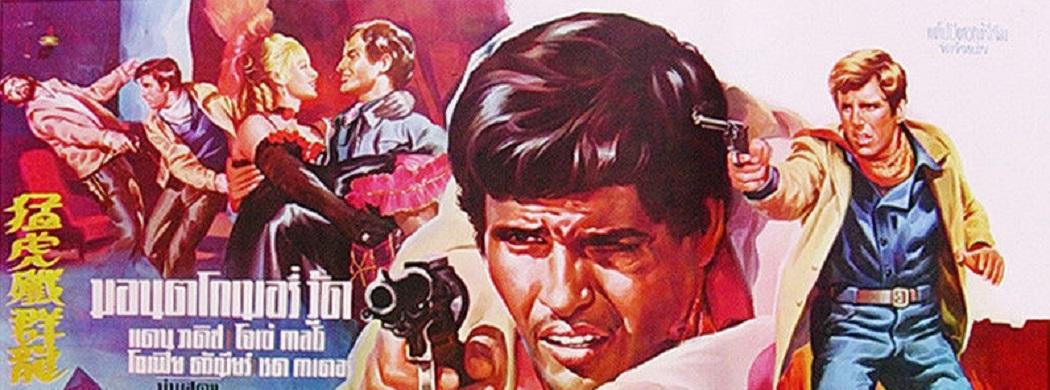 87cf80b257 Fort Yuma Gold' (1966): Zippy spaghetti Western a fun diversion ...